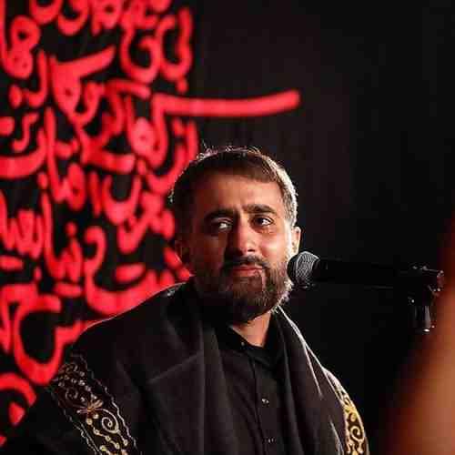 Mohammad Hossein Pouyanfar Kojaied Ey Shahidane Khodaie دانلود نوحه کجایید ای شهیدان خدایی از محمد حسین پویانفر