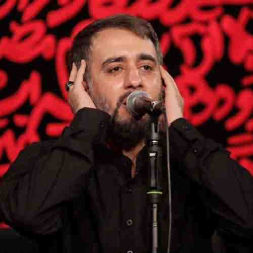 Mohammad Hossein Pouyanfar Mikhonam Har Sahar Aroom دانلود نوحه می خونم هر سحر آروم از محمد حسین پویانفر