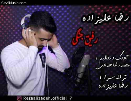 Reza Alizadeh Refigh Jangi دانلود آهنگ رضا علیزاده رفیق جنگی