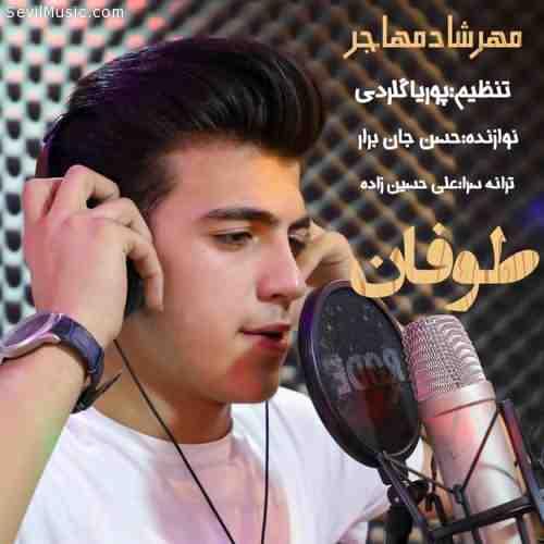 Mehrshad Mohajer Toofan دانلود آهنگ مهرشاد مهاجر طوفان