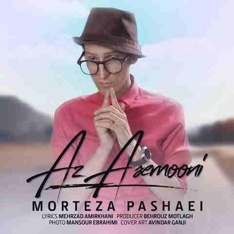 Morteza Pashaei Az Asemooni دانلود آهنگ مرتضی پاشایی از آسمونی