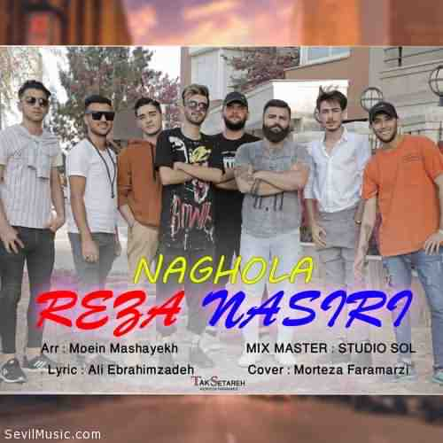 Reza Nasiri Naghola دانلود آهنگ رضا نصیری ناقلا