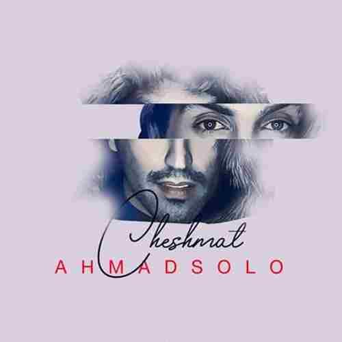 Ahmad Solo Cheshat دانلود آهنگ احمد سلو چشات