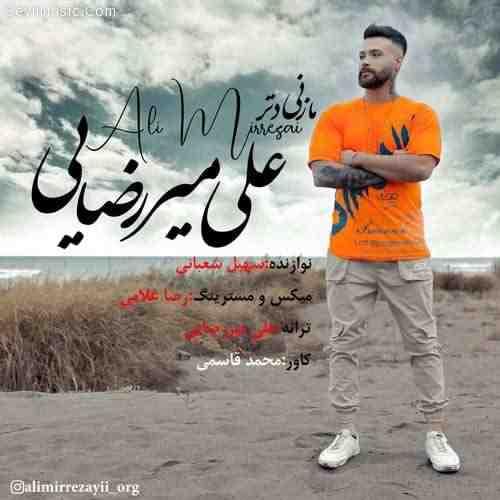 Ali Mirrezaie Mazani Detar دانلود آهنگ جان جانی من دل قرار من جان جانی من ته هستی یار من