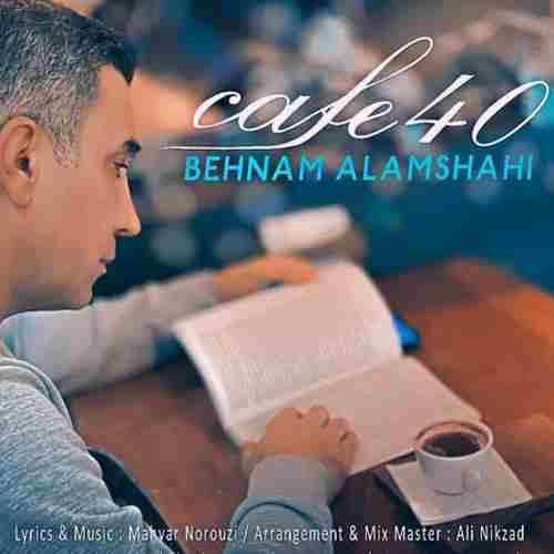 Behnam Alamshahi Cafe 40 دانلود آهنگ بهنام علمشاهی کافه ۴۰