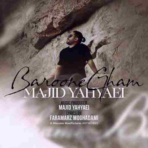Majid Yahyaei Baroon Gham دانلود آهنگ مجید یحیایی بارون غم