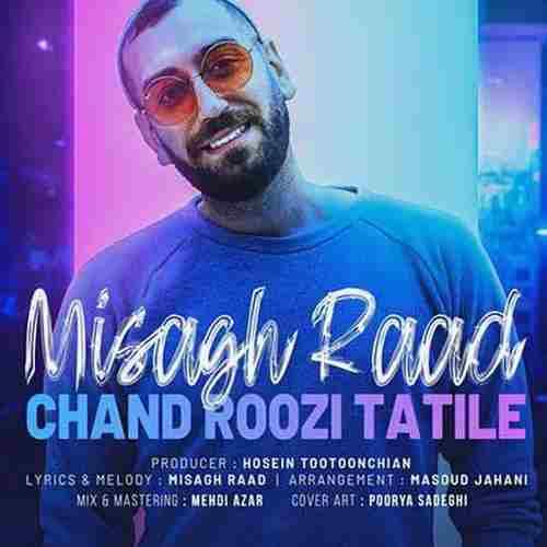 Misagh Raad Chand Roozi Tatile دانلود آهنگ میثاق راد چند روزی تعطیله