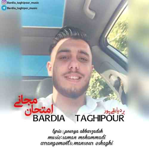 Bardia Taghipour Emtehane Majani دانلود آهنگ بردیا تقی پور امتحان مجانی