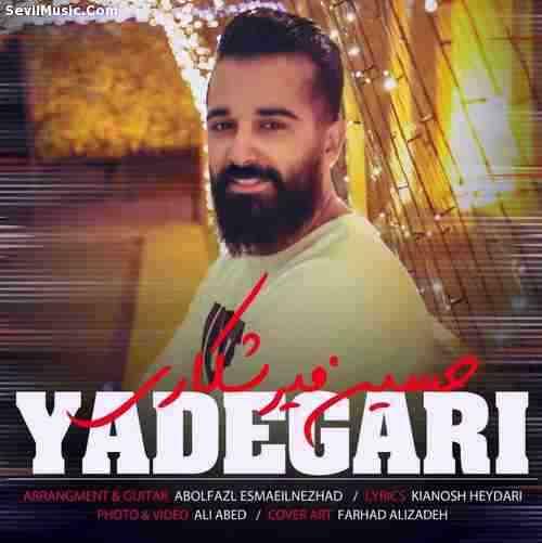 Hossein MirShekari Yadegari دانلود آهنگ حسین میرشکاری یادگاری