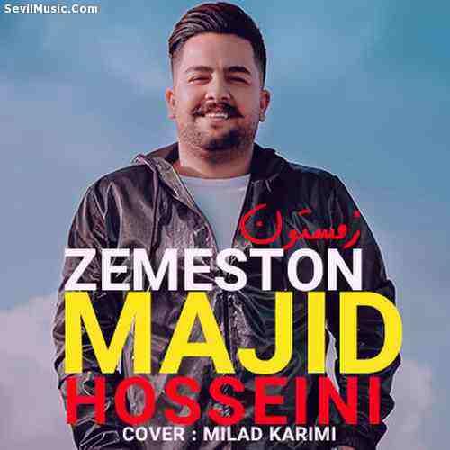 Majid Hosseini Zemeston دانلود آهنگ مجید حسینی زمستون