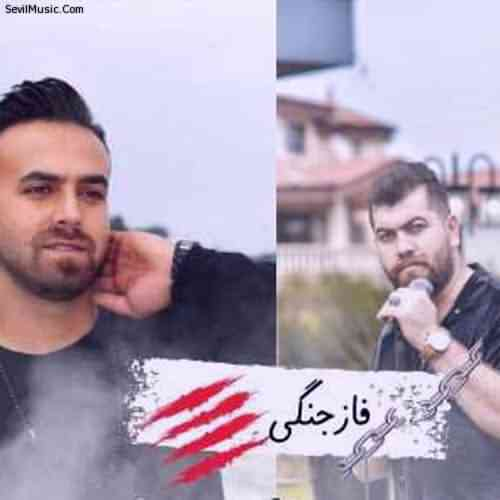 Mansour Eshaghi Shahriar Ghomi Faze Jangi دانلود آهنگ دادا می منطقه گذر نکن حریم جنگه همش تیر و تفنگه