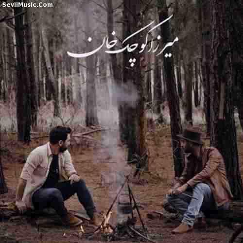 bijan lordsaeed mirsefvati mirza koochak khan دانلود آهنگ بیژن لرد میزا کوچک خان