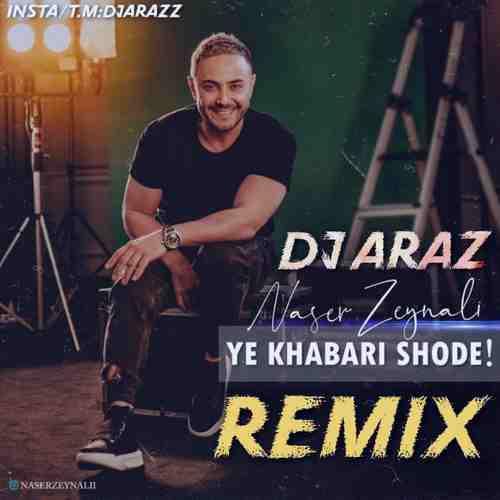 Naser Zeynali Ye Khabari Shode Dj Araz Remix دانلود ریمیکس آهنگ ناصر زینعلی یه خبری شده