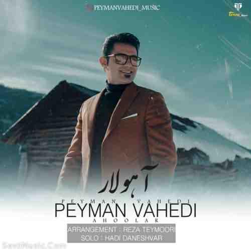 Peyman Vahedi Ahooye Lar دانلود آهنگ پیمان واحدی آهوی لار