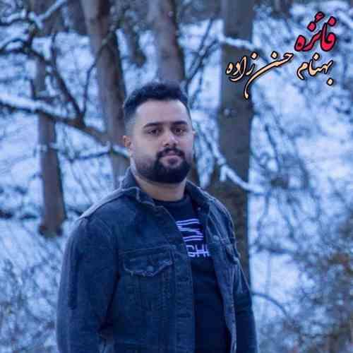 Behnam Hasanzadeh Faezeh دانلود آهنگ بهنام حسن زاده فائزه