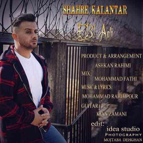 Ebi Aali Shahre Kalantar دانلود آهنگ ابی عالی شهر کلانتر