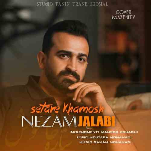 Nezam Jalabi Setareh Khamoosh دانلود آهنگ نظام جلابی ستاره خاموش