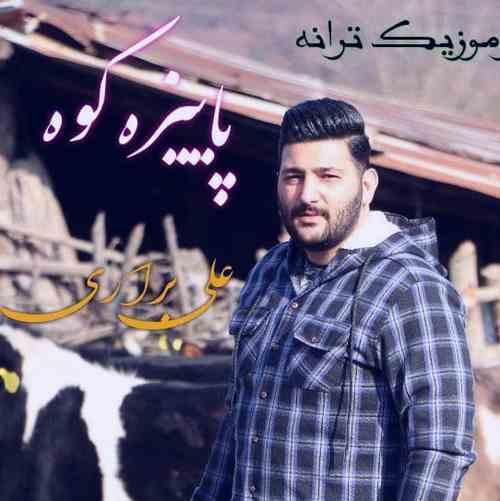 Ali Berari Paeezeh Kooh دانلود آهنگ علی براری پاییزه کوه