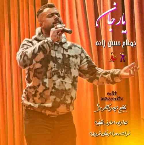 Behnam Hasanzadeh Yar Jan دانلود آهنگ بهنام حسن زاده یار جان
