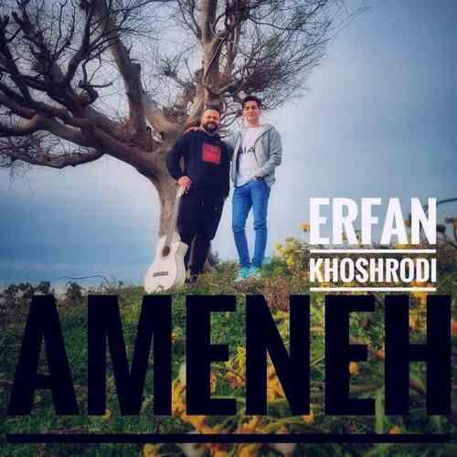 Erfan Khoshroudi Ameneh دانلود آهنگ عرفان خشرودی آمنه