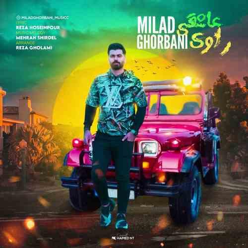 Milad Ghorbani Ravi Eshgh دانلود آهنگ میلاد قربانی راوی عشق