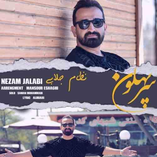 Nezam Jalabi Sar Pahlon دانلود آهنگ نظام جلابی سر پهلوون