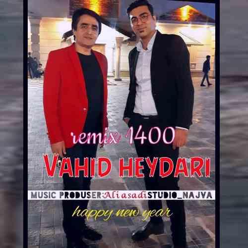 Vahid Heidari Remix 1400 دانلود آهنگ وحید حیدری ریمیکس ۱۴۰۰