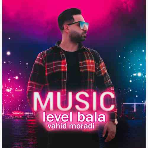 Vahid Moradi Level Bala دانلود آهنگ وحید مرادی لول بالا
