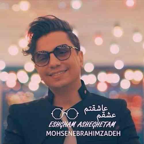 Mohsen Ebrahimzadeh Eshgham Asheghetam دانلود آهنگ محسن ابراهیم زاده عشقم عاشقتم