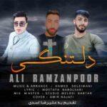 دانلود آهنگ علی رمضانپور دلتنگی