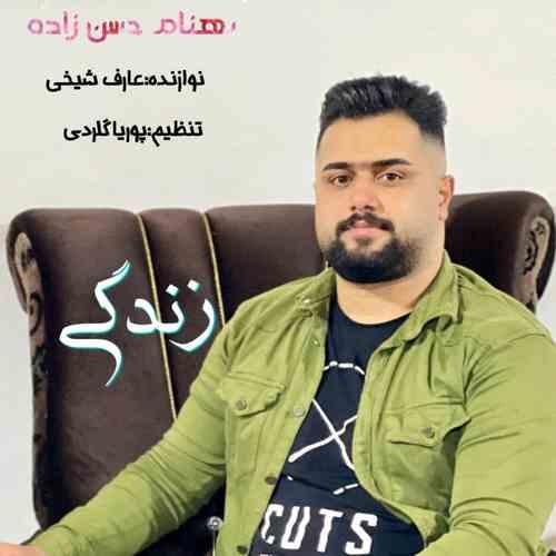 Behnam Hasanzadeh Zendegi دانلود آهنگ بهنام حسن زاده زندگی