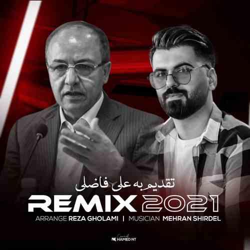 Milad Ghorbani Remix 2021 دانلود آهنگ میلاد قربانی ریمیکس ۲۰۲۱