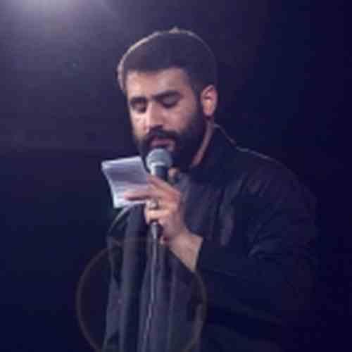 Hossein Taheri Age Geryh Be Hossin Nabod دانلود نوحه اگه گریه به حسین نبود که میمردیم