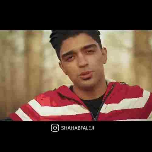 Shahab Faleji Faseleh دانلود آهنگ یه مدته هر شو وه ناو خو بغض کم شهاب فالجی