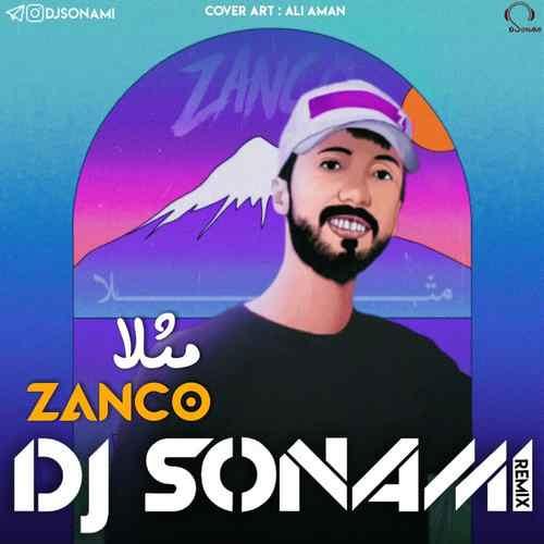 Zanco Masalan Remix دانلود ریمیکس آهنگ مثلا زانکو