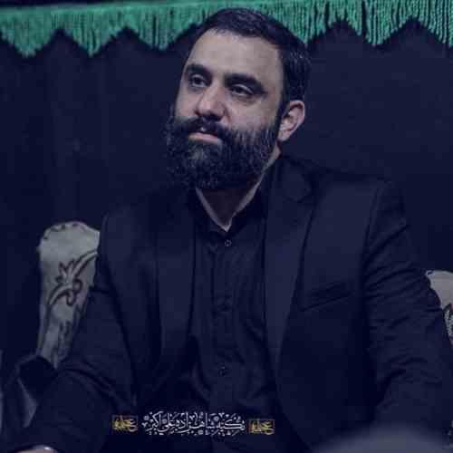 Javad Moghadam Shabhay Heyat دانلود نوحه شب های هیئت میگم حسین به قصد غربت میگم حسین