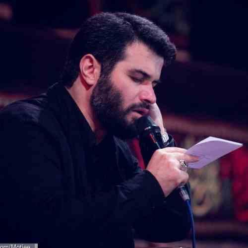 Meysam Motiee Ay Ashghe Ma Hossin دانلود نوحه ای عشق ما حسین ما ملت تو ایم از میثم مطیعی