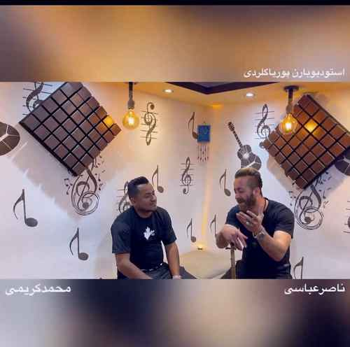 Naser Abbasi Mohammad Karimi Vatan دانلود آهنگ ناصر عباسی و محمد کریمی وطن