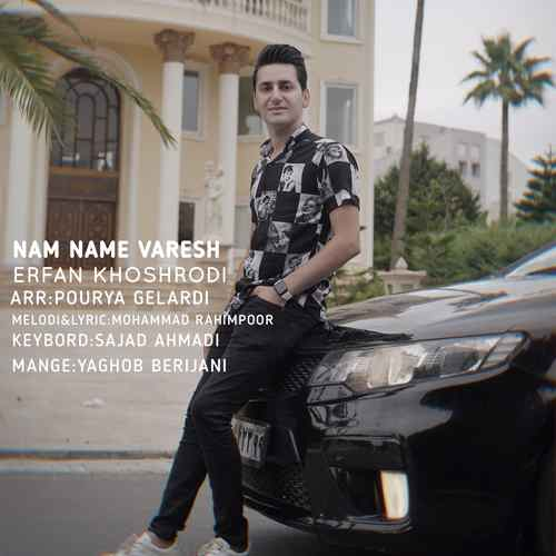 Erfan Khoshroudi Nam Nam Varesh دانلود آهنگ عرفان خشرودی نم نم وارش