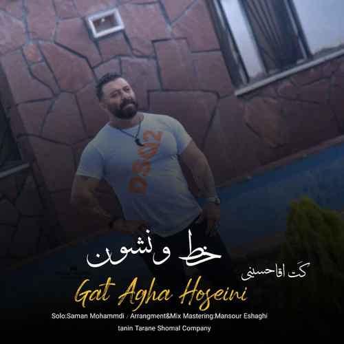 Gat Agha Hosseini Khat Va Neshon دانلود آهنگ گت آقا حسینی خط و نشون