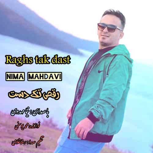 Nima Mahdavi Raghse Tak Dast دانلود آهنگ نیما مهدوی رقص تک دست