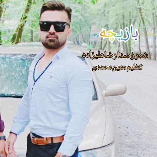 Reza Alizadeh Bazicheh Cover دانلود آهنگ رضا علیزاده بازیچه