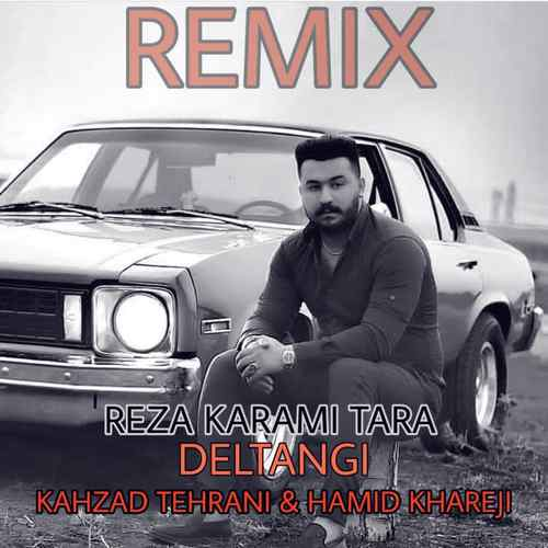 Reza Karami Tara Deltangi دانلود آهنگ ساقی حالم تو زانی تو زانی چمه