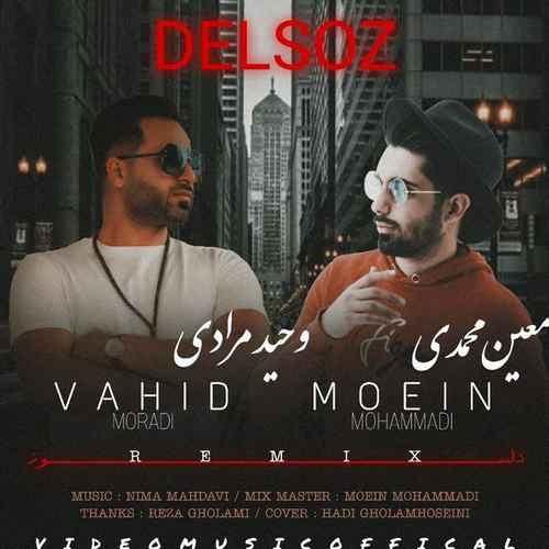 Vahid Moradi Delsoz Remix دانلود آهنگ عاشق بیمه بزودی دلبر چه بی وجودی